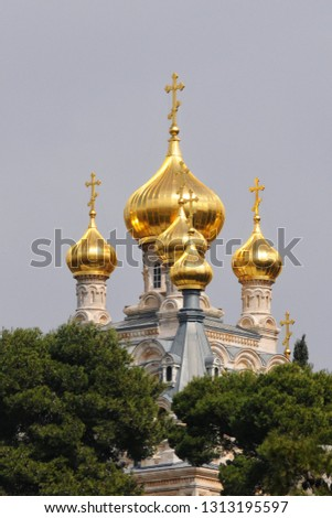 Jerusalem: Church of Mary Magdalene, Russian Church gold domes