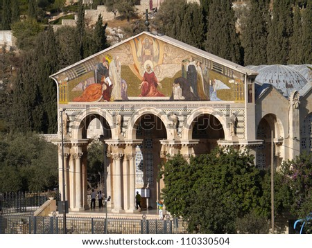 Jerusalem, Church of the Dormition