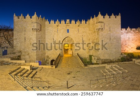 Jerusalem - Damascus gate at dusk