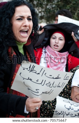 JERUSALEM - FEBRUARY 5: A group of Palestinian activists holds signs and chants slogans in solidarity with anti-government protests in Egypt on Feb. 5, 2011 in Jerusalem.