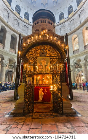 JERUSALEM - MARCH 04: Crowds at the Church of the Holy Sepulchre March 04, 2012 in Jerusalem, Israel. The Church of the Holy Sepulchre is considered the holiest Christian site in the world.