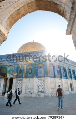 JERUSALEM - MAY 23: Israeli police patrol near the Dome of the Rock on the Haram al-Sharif, also known as the Temple Mount, in the Old City of Jerusalem on May 23, 2011.