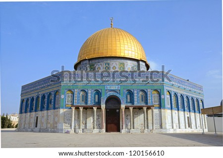 JERUSALEM -Â?Â? OCTOBER 6: Dome of the Rock on October 6, 2012 in Jerusalem. Dome of the Rock is a Muslim mosque which has been refurbished many times since its initial completion in 691 AD.