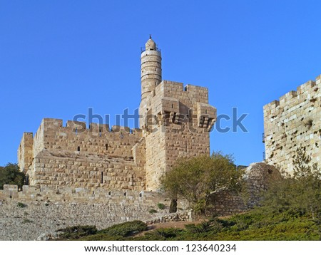 Jerusalem, Old City, and Tower of David