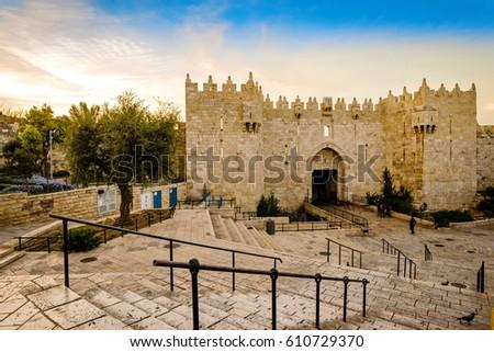 Jerusalem Old City Gates - Damascus Gate