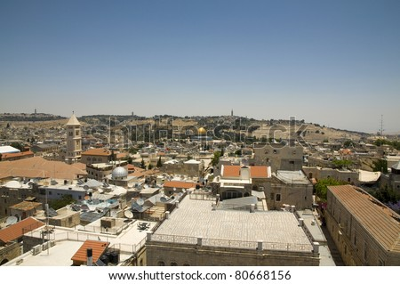 Jerusalem old city, The Muslim Quarter