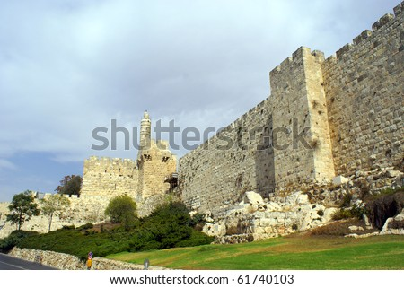 Jerusalem old city wall and king David tower