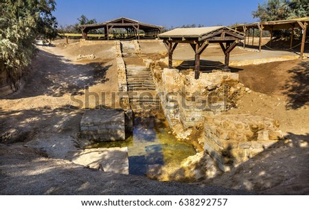 Jesus Baptism Site John Baptist Bethany Beyond Jordan.  Actual baptism site of Jesus.  Jordan River Moved and Ruins are of Byzantine Churches.  Rediscovered late 1990s and early 2000.