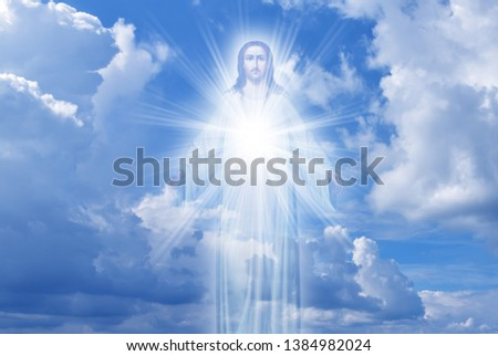 Jesus Christ in sky with clouds heaven #1384982024