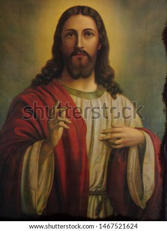 Jesus Christ orthodox byzantine icon