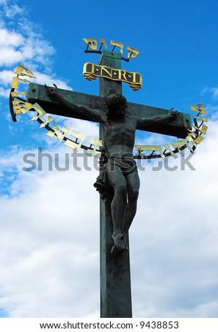Jesus Christ statue in Prague
