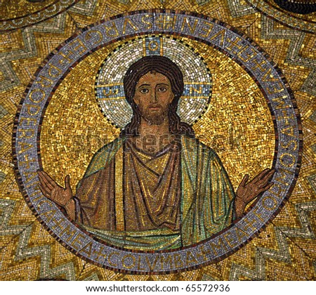 Jesus, mosaic, Jerusalem-The Church of Hagia Maria Zion-The Dormition Church