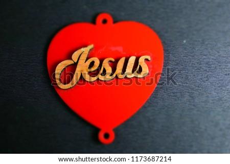 Jesus word on the heart #1173687214