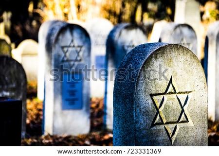 Jewish Cemetery in Vienna Foto stock ©
