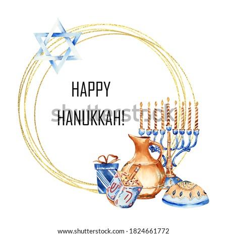 Jewish holiday Hanukkah banner design with menora, bakery, jew star. Jewish Hanukkah traditional greeting card template.  Stok fotoğraf ©