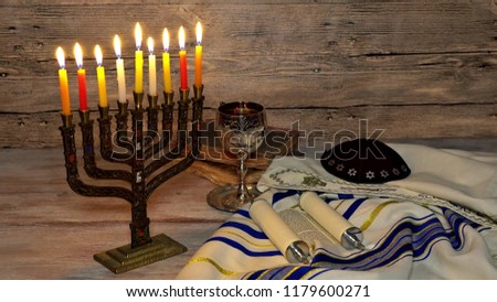 Jewish holiday, Holiday symbol Hanukkah Brightly Glowing Hanukkah Menorah #1179600271