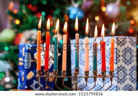 Jewish holiday, Holiday symbol Hanukkah Brightly Glowing Hanukkah Menorah soft focus #1523799836