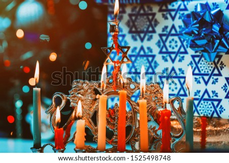 Jewish holiday, Holiday symbol Hanukkah Brightly Glowing Hanukkah Menorah soft focus #1525498748