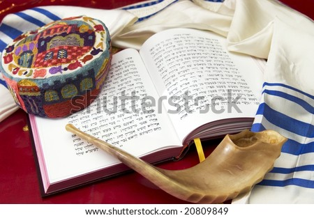 Jewish Items