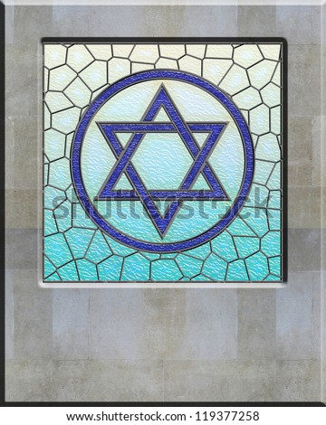 Jewish star of david stained glass window surrounded by stone wall with space to add text.
