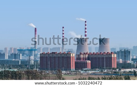 Jinan City, Shandong Province thermoelectric industrial building landscape #1032240472