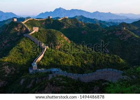 Jinshanling Great Wall Chengde City Hebei Province China #1494486878