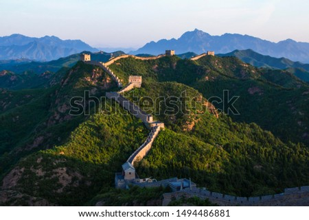 Jinshanling Great Wall Chengde City Hebei Province China #1494486881