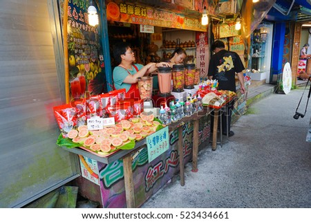 Jiufen, New Taipei City, Taiwan - May 2016: A local shop sales snacks and guava juice in Jiufen mountain town #523434661