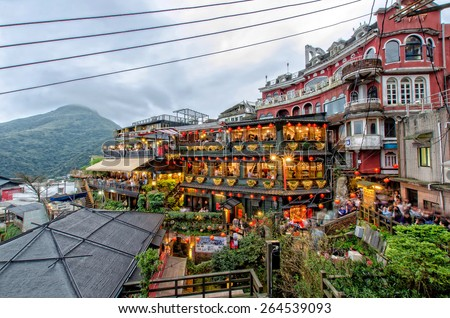 Jiufen,Taiwan - March 17,2015 : Hillside tea houses in Jiufen Taiwan, people can seen walking and exploring around it.