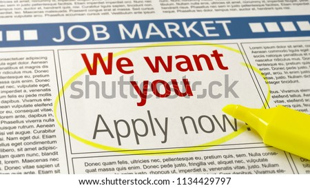 Job ad in a newspaper - We want you #1134429797