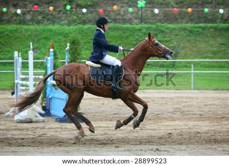 Jockey on horse running