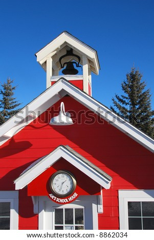 Joe's School House at Canada Olympic Park