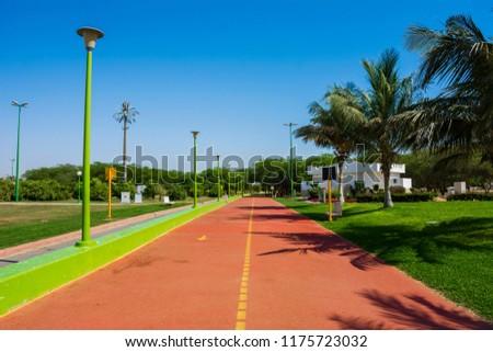 Jogging track in park at Yambu, Saudi arabia #1175723032
