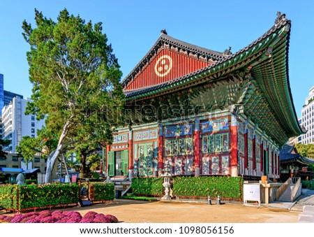 Jogyesa Temple in Seoul , South Korea