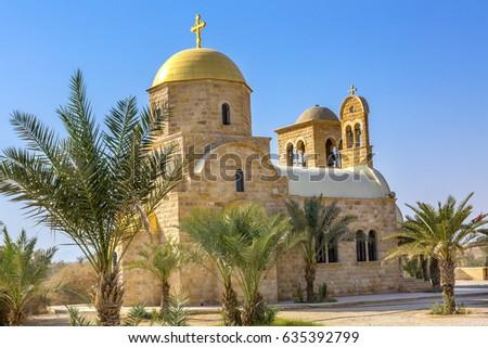 John Baptist Greek Orthodox Church Near Jordan River Jesus Baptism Site John Baptist Bethany Beyond Jordan.  Actual baptism site of Jesus. Rediscovered late 1990s and early 2000.  Church opened 2011.