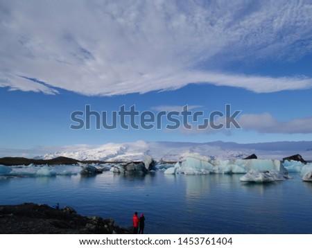 jokulsarlon, ice glacier in Iceland #1453761404