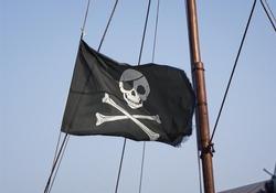Jolly Roger skull and crossbones black pirate flag
