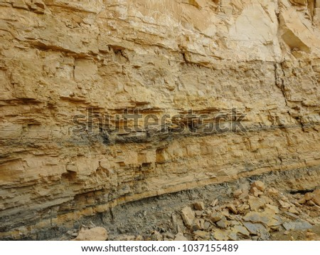 Jordan Rift Valley - Wadi Ad Dardour. Wild nature of Jordan. Western Asia #1037155489