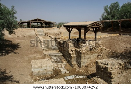 Jordan River. Bethany beyond the Jordan - Jesus Baptism Site. Byzantine remains of the Chapel and the Basilica (The Church of The Trinity)