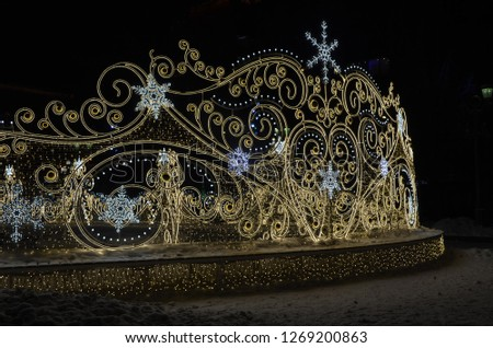 Journey to Christmas #1269200863