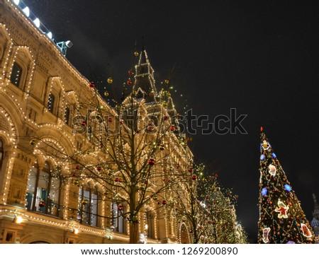 Journey to Christmas #1269200890