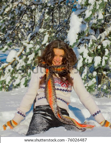 Joyful Happy Winter Girl