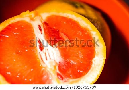 juicy bright grapefruit #1026763789