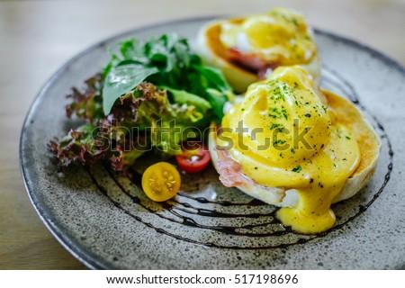 Juicy Egg Benedict Brunch #517198696