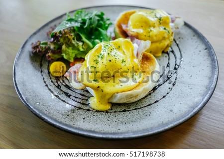 Juicy Egg Benedict Brunch #517198738