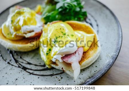 Juicy Egg Benedict Brunch #517199848