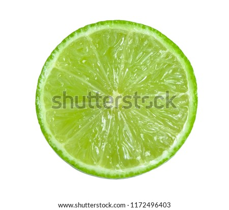 Juicy slice of lime isolated on white #1172496403