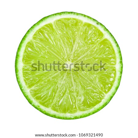 Juicy slice of lime isolated on white background #1069321490