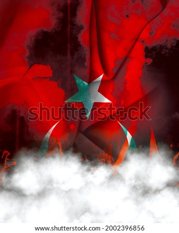 July 15 coup attempt in Turkey. The people who prevented the coup. Star and crescent. Turkish flag. Hands holding torch. Photo stock ©