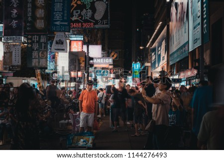 July 28, 2018, Hong Kong: Mong Kok Street Culture. People watching a street musician performance at Sai Yeung Choi Street, Mongkok in Hong Kong